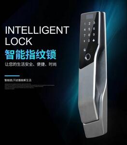 智能指纹锁